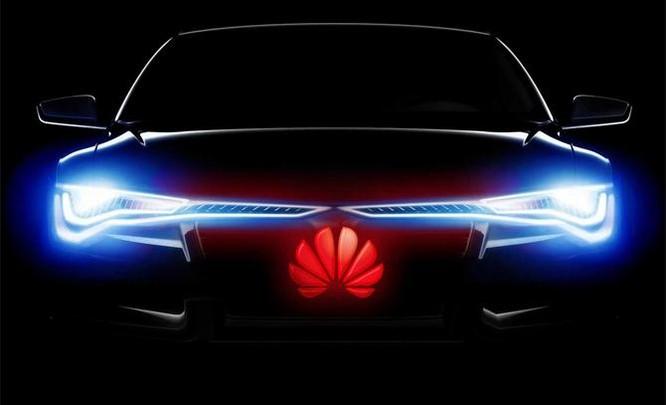Huawei có thể ra mắt xe điện năm nay ảnh 1