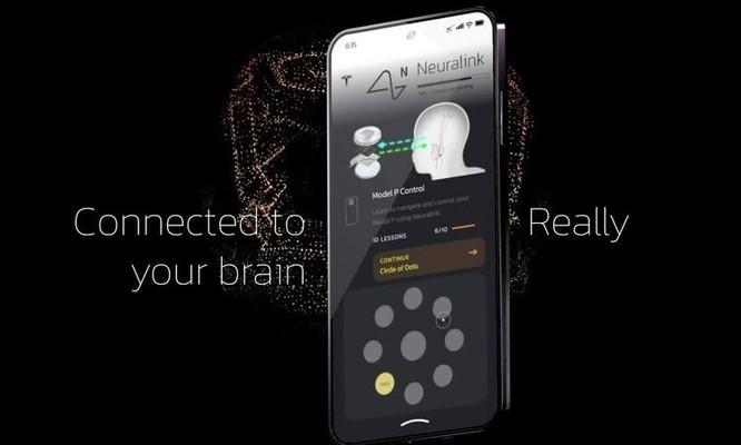 Ý tưởng smartphone Tesla siêu mạnh, đào được Marscoin ảnh 1