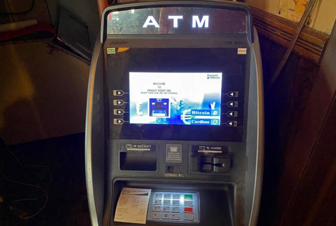 ATM Bitcoin nở rộ tại Mỹ ảnh 1
