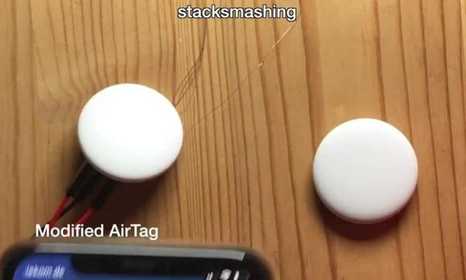 AirTag bị hack ảnh 1