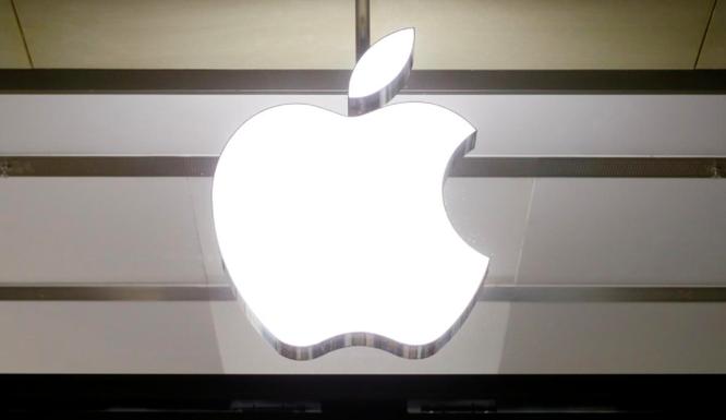 Apple bị điều tra tại Đức ảnh 1