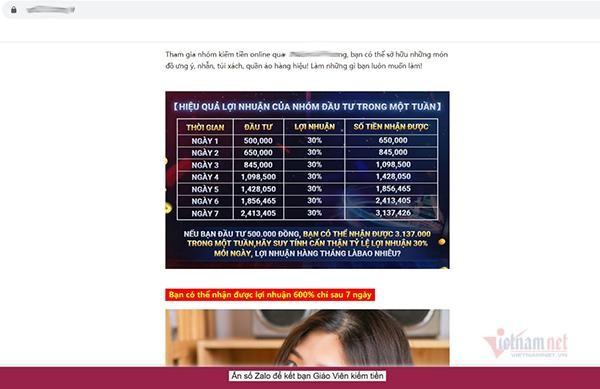 'Ma trận' tin nhắn rác quảng cáo cờ bạc, chỉ cách kiếm tiền online ảnh 2