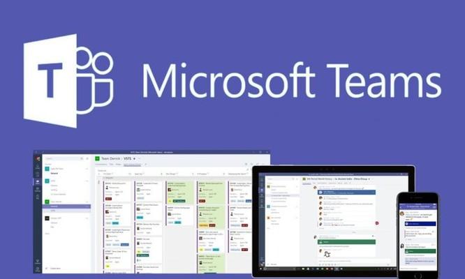Ảnh: Microsoft