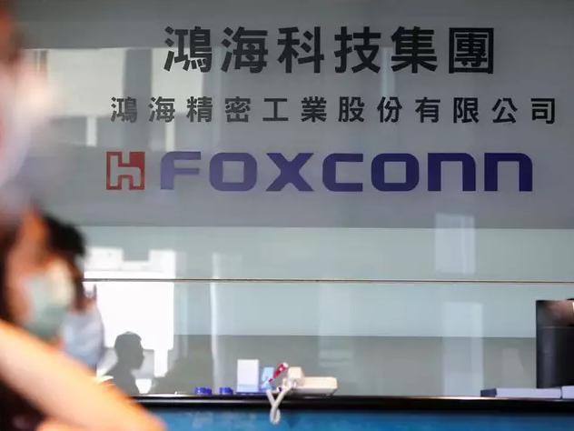 Foxconn chuyển dây chuyển sản xuất iPad và Macbook sang Việt Nam ảnh 1