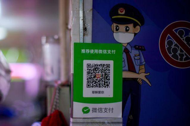 Trung Quốc siết chặt luật chống độc quyền trong lĩnh vực thanh toán phi ngân hàng ảnh 1