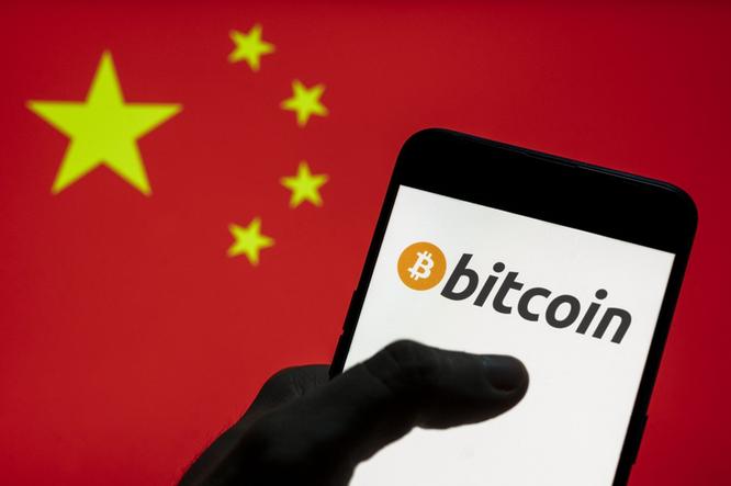 Vì sao Trung Quốc siết 'vòng kim cô' với tiền ảo? ảnh 1