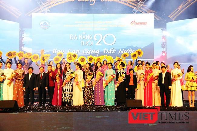 VietTimes, Cung thể thao Tiên Sơn, Thành ủy, HĐND, UBND, UBMTTQVN, Đà Nẵng, Mitting kỷ niệm, 20 năm trực thuộc Trung ương