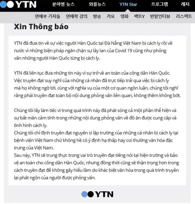 """Đài YTN News Hàn Quốc tỏ ý xin lỗi vụ """"khách Hàn chê khu cách ly Việt Nam nghèo nàn"""" ảnh 1"""