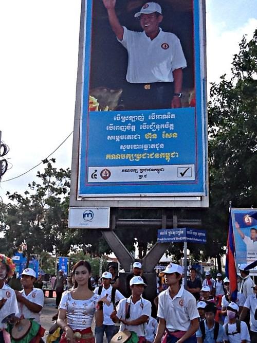 LHQ cho Campuchia mượn bản đồ đối chứng biên giới với Việt Nam ảnh 1