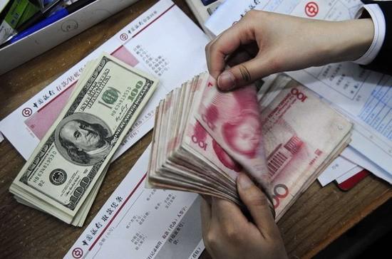 Trung Quốc bất ngờ chiến tranh tiền tệ, Việt Nam phản ứng nhanh ảnh 1