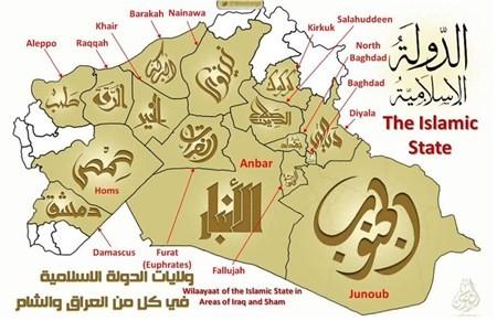 Rùng rợn cuộc sống bên trong lãnh thổ nhóm khủng bố Nhà nước Hồi giáo ảnh 48