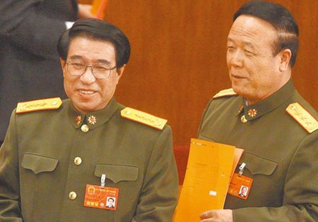 Hai phó chủ tịch quân ủy trung ương Trung Quốc Từ Tài Hậu và Quách Bá Hùng đều là những