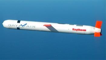 6 cuộc tấn công tên lửa làm thay đổi hình thái chiến tranh thế giới ảnh 1