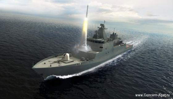 5 tên lửa chống hạm khủng khiếp nhất mọi thời đại ảnh 7