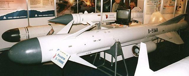 """Tên lửa Việt Nam có thể """"hạ gục"""" khu trục hạm tối tân nhất Trung Quốc ảnh 2"""