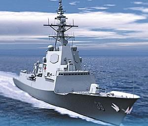 """Biển Đông và """"trận thế"""" hải quân của Mỹ chống Trung Quốc ảnh 14"""