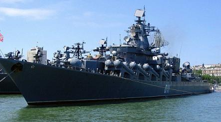 """'Sát thủ mẫu hạm"""" Varyag Nga tiến vào Địa Trung Hải trợ chiến Syria ảnh 1"""