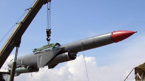 """'Sát thủ mẫu hạm"""" Varyag Nga tiến vào Địa Trung Hải trợ chiến Syria ảnh 2"""