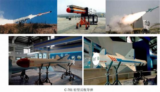 Tên lửa chống hạm Trung Quốc đáng gờm tới mức nào? ảnh 8