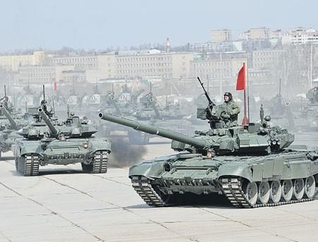 Quân đội Nga trước thời điểm can thiệp quân sự Syria ảnh 1