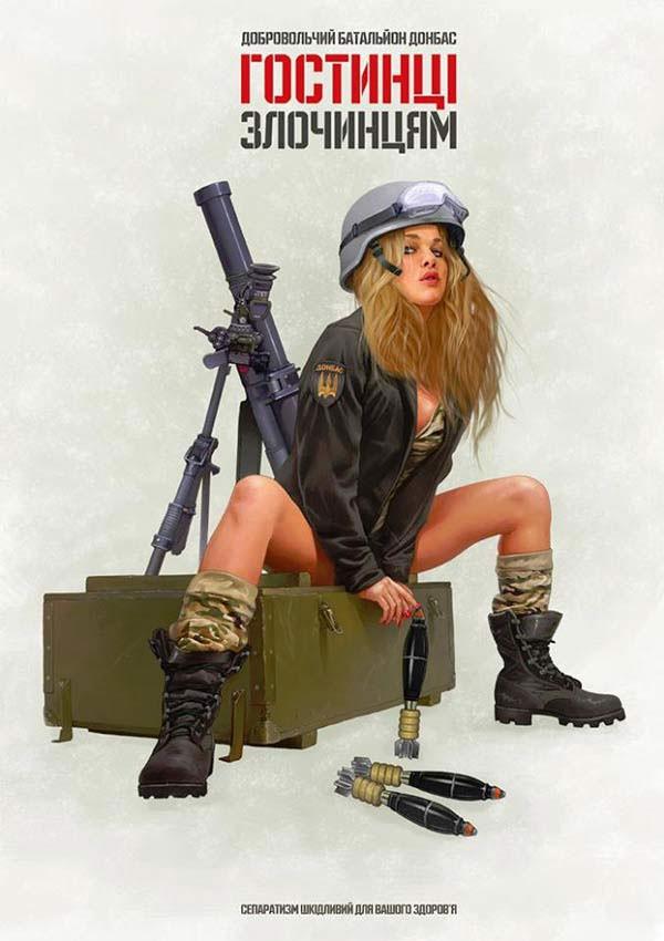 Ukraine tung chiêu sexy khích lệ binh sĩ ảnh 1