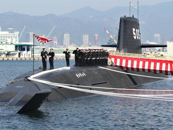 Tàu ngầm Soryu của hải quân Nhật Bản