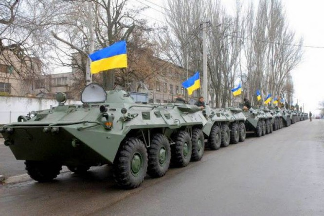 Xe bọc thép của quân đội Ukraine