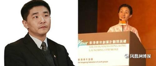 Mối quan hệ ngầm giữa quan tham Trung Quốc và giới ngân hàng ảnh 1