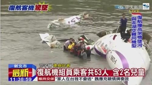Máy bay chở khách Đài Loan lao xuống sông, ít nhất 31 người chết ảnh 11