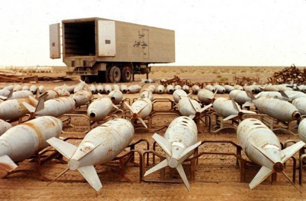 Chín loại vũ khí của phiến quân IS gây căng thẳng cho Phương Tây ảnh 5