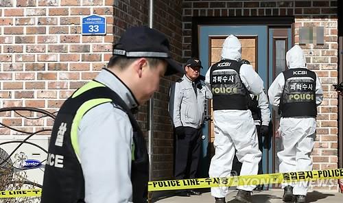 Tin cập nhật về vụ xả súng làm 4 người chết tại Hàn Quốc ảnh 1