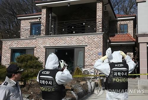 Tin cập nhật về vụ xả súng làm 4 người chết tại Hàn Quốc ảnh 2