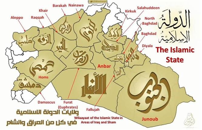 Cuộc sống tàn khốc bên trong lãnh thổ Nhà nước Hồi giáo (phần 2) ảnh 1