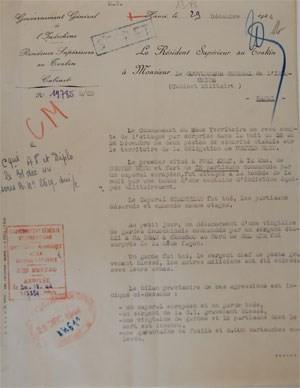 Trận đánh đầu tiên của Quân đội Việt Nam trong hồ sơ của Pháp ảnh 2
