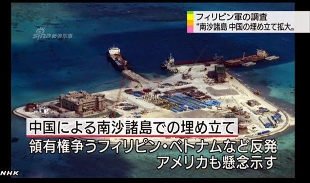 """Trung Quốc xây đảo nhân tạo thành """"cụm tàu sân bay không chìm"""" trên Biển Đông ảnh 1"""