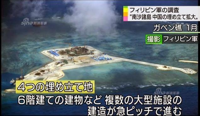 """Trung Quốc xây đảo nhân tạo thành """"cụm tàu sân bay không chìm"""" trên Biển Đông ảnh 2"""