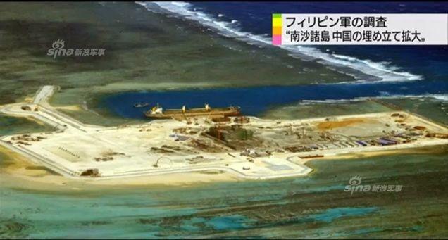 """Trung Quốc xây đảo nhân tạo thành """"cụm tàu sân bay không chìm"""" trên Biển Đông ảnh 4"""