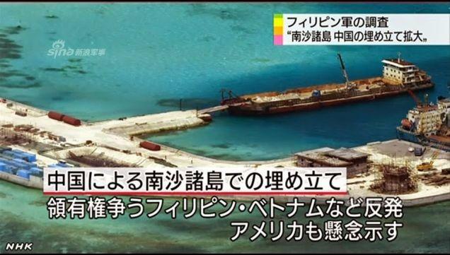 """Trung Quốc xây đảo nhân tạo thành """"cụm tàu sân bay không chìm"""" trên Biển Đông ảnh 5"""