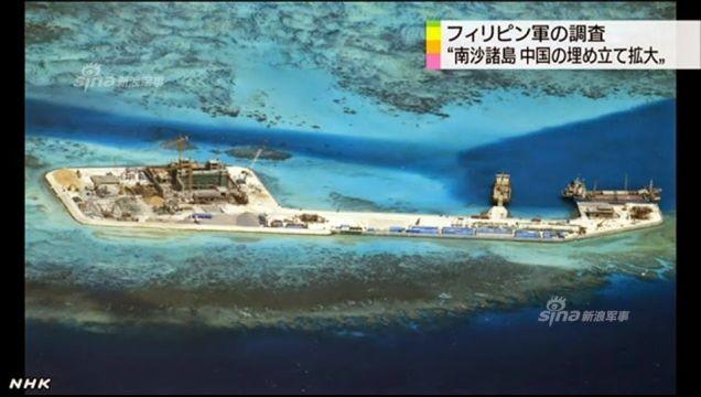"""Trung Quốc xây đảo nhân tạo thành """"cụm tàu sân bay không chìm"""" trên Biển Đông ảnh 6"""