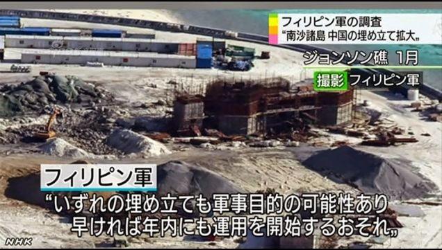 """Trung Quốc xây đảo nhân tạo thành """"cụm tàu sân bay không chìm"""" trên Biển Đông ảnh 7"""