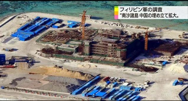 """Trung Quốc xây đảo nhân tạo thành """"cụm tàu sân bay không chìm"""" trên Biển Đông ảnh 8"""
