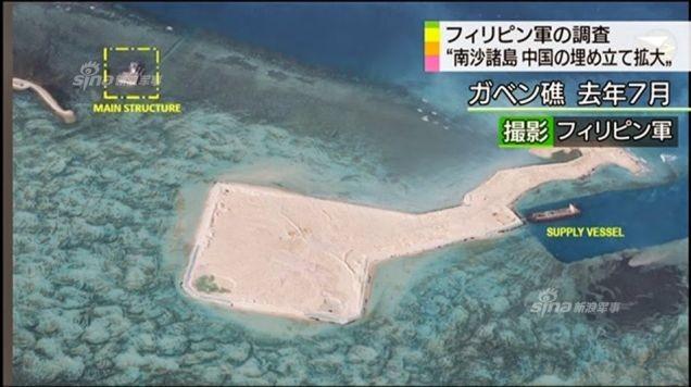 """Trung Quốc xây đảo nhân tạo thành """"cụm tàu sân bay không chìm"""" trên Biển Đông ảnh 9"""