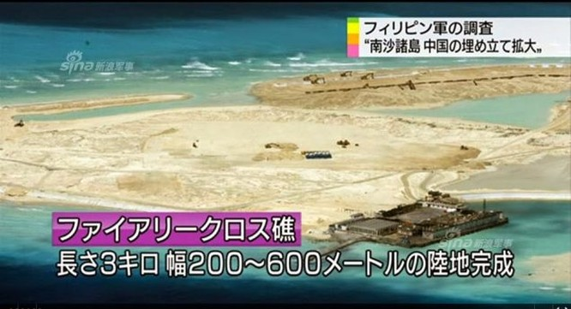 """Trung Quốc xây đảo nhân tạo thành """"cụm tàu sân bay không chìm"""" trên Biển Đông ảnh 11"""