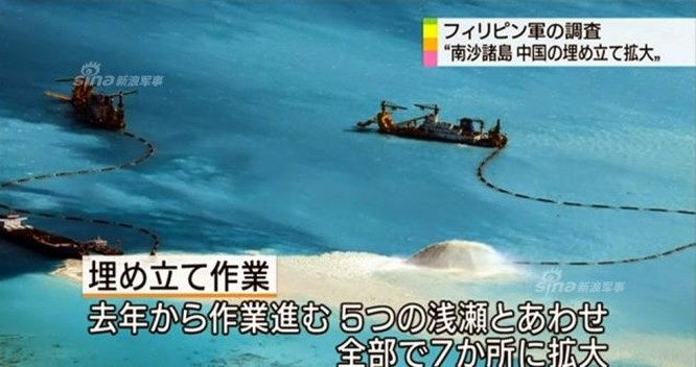 """Trung Quốc xây đảo nhân tạo thành """"cụm tàu sân bay không chìm"""" trên Biển Đông ảnh 12"""