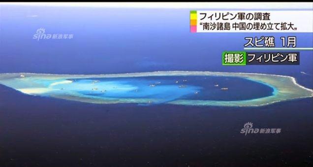 """Trung Quốc xây đảo nhân tạo thành """"cụm tàu sân bay không chìm"""" trên Biển Đông ảnh 13"""