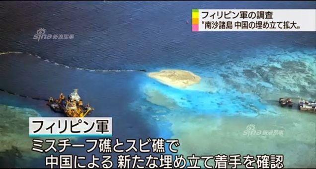 """Trung Quốc xây đảo nhân tạo thành """"cụm tàu sân bay không chìm"""" trên Biển Đông ảnh 14"""