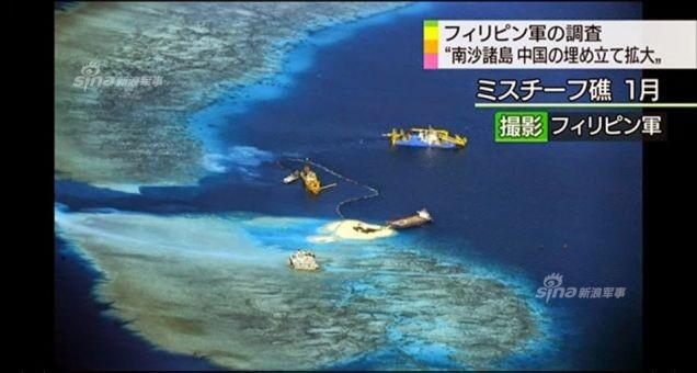"""Trung Quốc xây đảo nhân tạo thành """"cụm tàu sân bay không chìm"""" trên Biển Đông ảnh 15"""