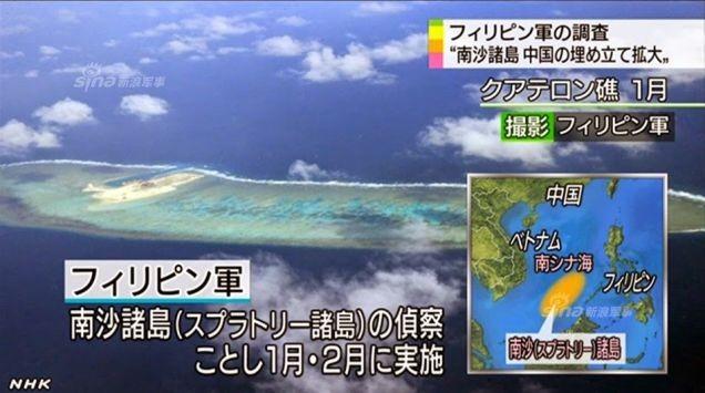 """Trung Quốc xây đảo nhân tạo thành """"cụm tàu sân bay không chìm"""" trên Biển Đông ảnh 16"""