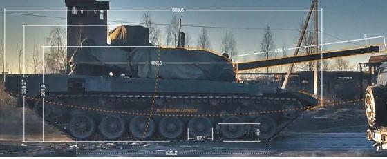 """Dự đoán những đặc điểm của xe tăng bí mật thế hệ 4 """"Armata"""" T -14 ảnh 14"""