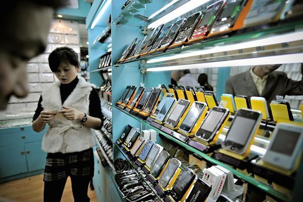 """Những """"siêu phẩm"""" hàng nhái của Trung Quốc ảnh 8"""